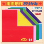 Papel Dobradura Origami Toyo Art Frente/verso 015 X 015 Cm R-2015