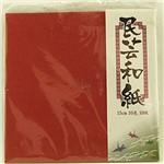 Papel Dobradura Origami Toyo Color Texturizado 015 X 015 Cm Mw-2515