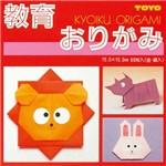 Papel Dobradura Origami Toyo Educativo 015 X 015 Cm 000007