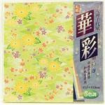 Papel Dobradura Origami Toyo Flor Crisantemo 015 X 015 Cm Hy-2015-c