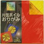 Papel Dobradura Origami Toyo Foil Frente/verso 015 X 015 Cm Kf-2015