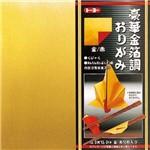Papel Dobradura Origami Toyo Folhado F/v 015 X 015 Cm 008101