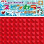 Papel Dobradura Origami Toyo Spin 015 X 015 Cm 007023