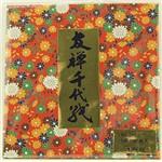 Papel Dobradura Origami Toyo Yuzen 015 X 015 Cm No.014