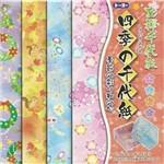 Papel Dobradura Origami Toyo Yuzen 4 Estacoes 015 X 015 Cm 010213