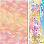 Papel Dobradura Origami Toyo Yuzen N Flores 015 X 015 Cm 010038