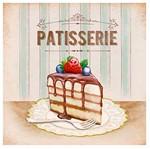 Papel para Arte Francesa Litoarte 21x21 AFQ-423 Patisserie Fatia Bolo