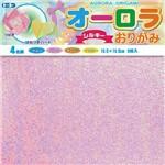 Papel para Dobradura Origami Aurora Silky 15 Cm 8 Folhas - Toyo