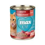 Patê Total Max Salmão para Gatos Adultos - 280 G