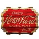Placa Coca Cola Koka Kola Russia Placa Decorativa Coca Cola Koka Kola Russia