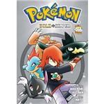 Pokemon Gold & Silver - Vol.02