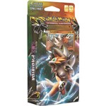 Pokemon Sol e Lua 6 Luz Infinita Deck Lycanroce