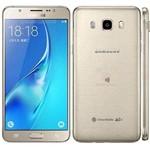 Sansung Galaxy J5