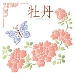 Stencil Litoarte 25x25 STXXV-010 Japão Flores e Arabesco