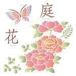 Stencil Litoarte 25x25 STXXV-011 Japão Flores e Borboleta