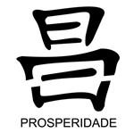 Stencil OPA 10x10 223 Ideograma Prosperidade