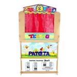 Teatro de Fantoches Patota Infantil com 27 Peças 1100 Carlu