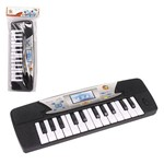 Teclado Piano Musical Infantil a Pilha na Solapa Wellkids