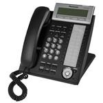 Telefone Fixo Panasonic KX-DT343-B com Portas DXDP e XDP - Preto