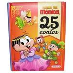 Turma da Mônica - 25 Contos (almofadado) - 1ª Ed.